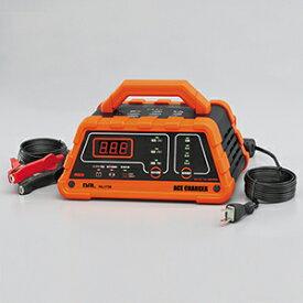 【在庫あり】大橋産業 OHASHI 12Vバッテリー専用充電器 ACE CHARGER 10A