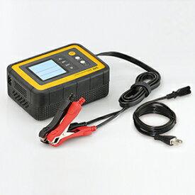 大橋産業 OHASHI 12V 12A バッテリー診断機能付 全自動充電器