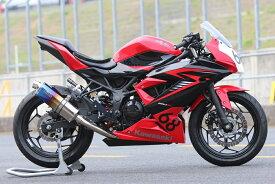 WR'S ダブルアールズ JP250 レース用フルエキゾーストマフラー はい オプション:OP センサーボス無し カラー:焼き色 ニンジャ250SL