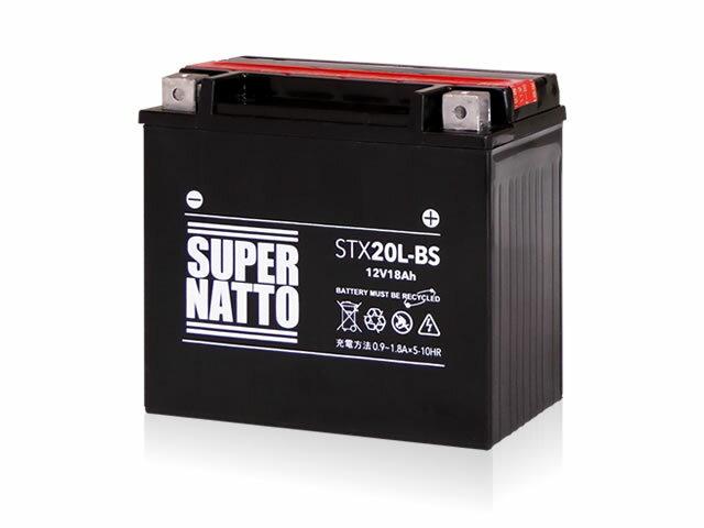 SUPER NATTO ハーレー用 スーパーナット【長寿命・保証書付き】【バイクバッテリー】