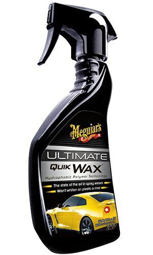 Meguiar's マグアイアーズ 洗車用品 アルティメット クイックワックス