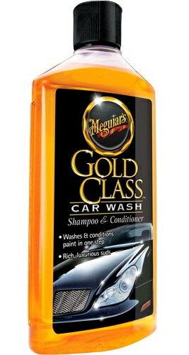 Meguiar's マグアイアーズ 洗車用品 ゴールドクラス(TM)カーウォッシュ シャンプー&コンディショナー