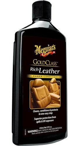 Meguiar's マグアイアーズ 洗車用品 ゴールドクラス(TM)リッチレザークリーナー&コンディショナー