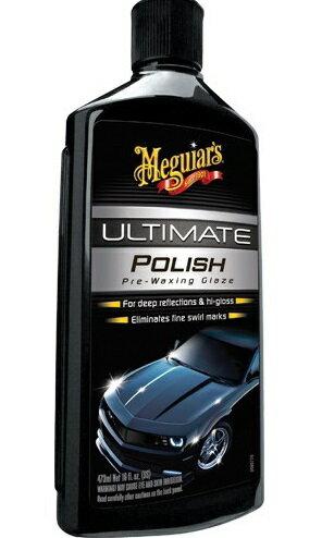 Meguiar's マグアイアーズ 洗車用品 アルティメット ポリッシュ