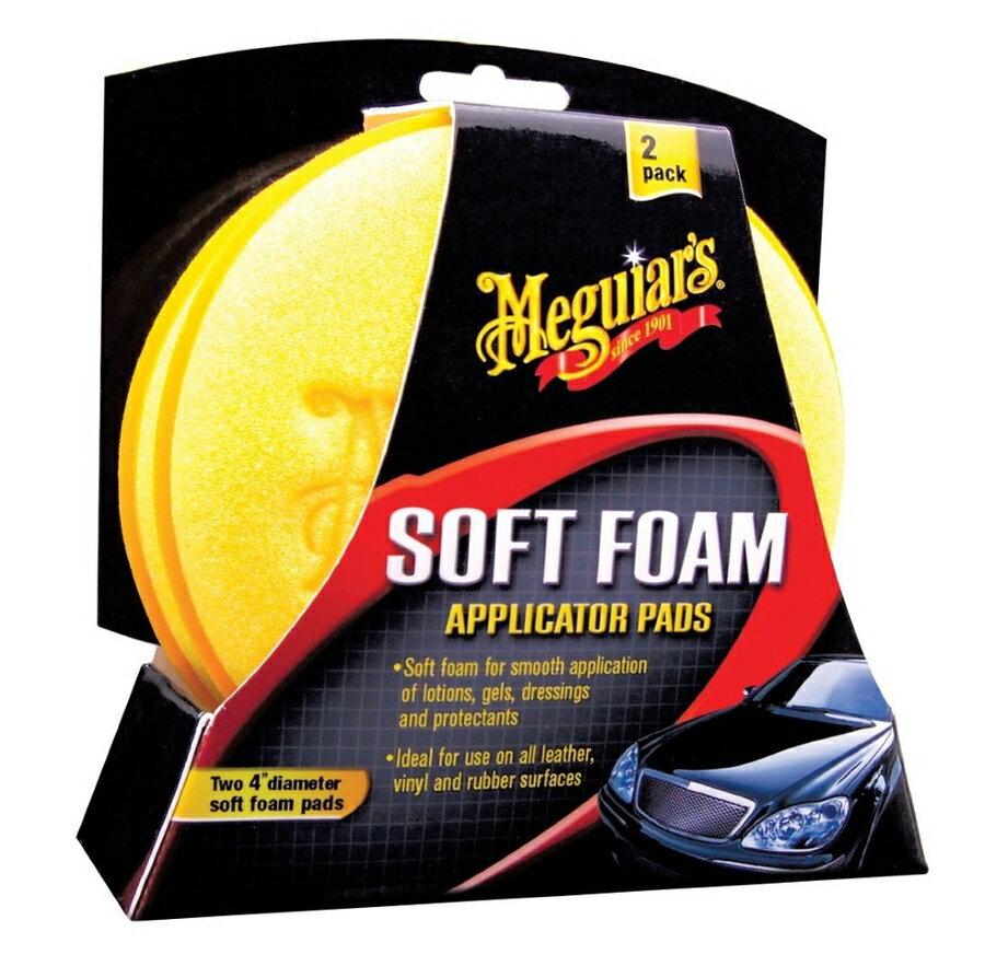 Meguiar's マグアイアーズ 洗車用品 ソフトフォームアプリケーターパッド