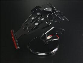 【在庫あり】GILD design ギルドデザイン フェンダーレスキット カラー:ブラック CBR250RR(2017-)