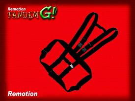 Remotion リモーション タンデムG