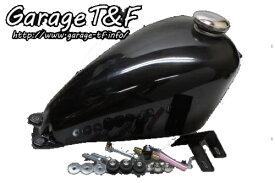 ガレージT&F スリムスポーツスタータンクキット グラストラッカー グラストラッカー ビッグボーイ