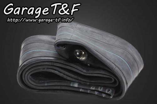 ガレージT&F タイヤチューブ チューブ(19インチ)ストレート 250TR シャドウスラッシャー400 スティード400 ドラッグスター400