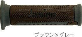domino ドミノ ツーリスモタイプ グリップ カラー:ブラウン×グレー