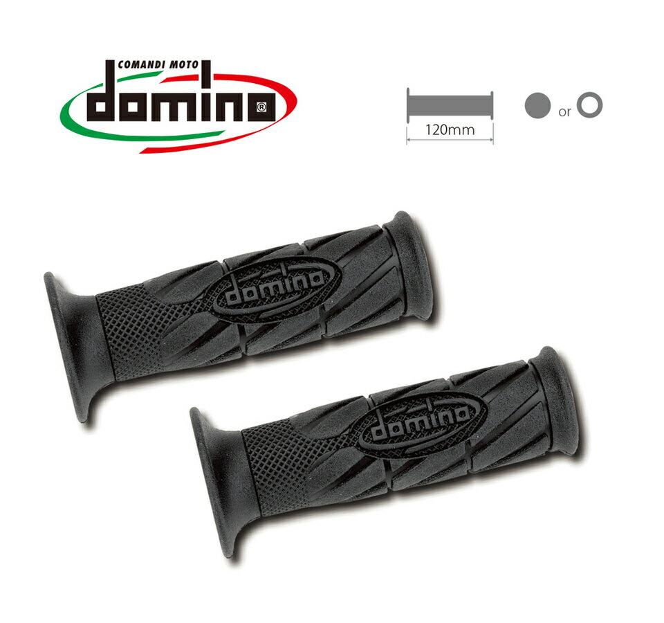 【在庫あり】domino ドミノ ロードタイプ グリップ タイプ:エンドオープン