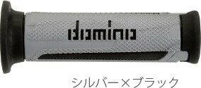 domino ドミノ ツーリスモタイプ グリップ カラー:シルバー×ブラック