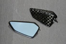 A-TECH エーテック Aテック ミラー類 フルアジャスタブル ドライカーボンミラー シャフト素材:カーボン タイプ:4 (開繊ドライカーボン) ZX-10R