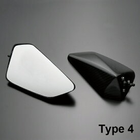 A-TECH エーテック Aテック ミラー類 フルアジャスタブル ドライカーボンミラー カウリングモデル汎用 シャフトサイズ:L シャフト素材:カーボン ミラータイプ:4 ミラーベース:B2