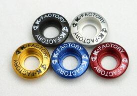 【在庫あり】K-FACTORY Kファクトリー ケイファクトリー スタンドフック M8 カラー:ストロングゴールド Z900RS