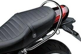 【在庫あり】【イベント開催中!】 KAWASAKI カワサキ バックレスト・グラブバー グラブバー Z900RS