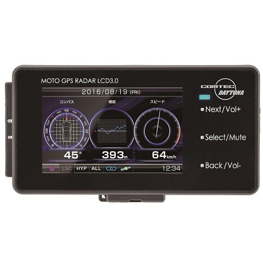 【在庫あり】【イベント開催中!】 DAYTONA デイトナ GPS・レーダー・ナビ MOTO GPS RADAR LCD 3.0
