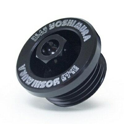 【在庫あり】YOSHIMURA オイルポンプ・フィラーキャップ・オイル関連パーツ USヨシムラ オイルフィラープラグ S1000RR(10-17)、S1000R(15-16)