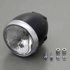 【在庫あり】DAYTONA デイトナ ヘッドライト本体・ライトリム/ケース ビンテージスモールヘッドライト