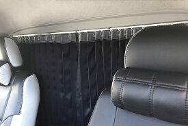 オグショー OGUshow トランポ用品 【ブランド:LEGANCE (レガンス・ジェイクラブ)】200系ハイエース 標準ボディ LEGANCE ABS間仕切りカーテンキット タイプ:2型-4型 200系ハイエース 標準ボディ
