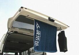オグショー OGUshow トランポ用品 【ブランド:ユーアイビークル】ハンガーレール NV350キャラバン標準ボディ NV350キャラバンワイドボディ