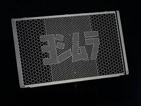 YOSHIMURA ヨシムラ ラジエターコアプロテクター Z900RS Z900RS CAFE