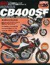 三栄書房 SAN-EI SHOBO [復刻版]ハイパーバイク Vol.26 HONDA CB400SF