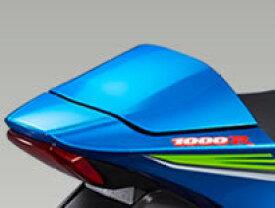 【イベント開催中!】 SUZUKI スズキ シングルシートカウル カラー:トリトンブルーメタリック GSX-R1000R
