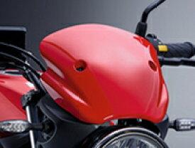 【イベント開催中!】 SUZUKI スズキ スクリーン メーターバイザー カラー:レッド SV650 ABS