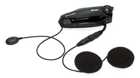 【在庫あり】B+COM ビーコム 通信機器 SB4X Lite ワイヤーマイクユニット