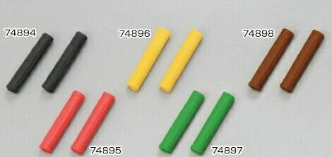 【在庫あり】【イベント開催中!】 PROGRIP プログリップ レバーグリップ #480 カラー:レッド