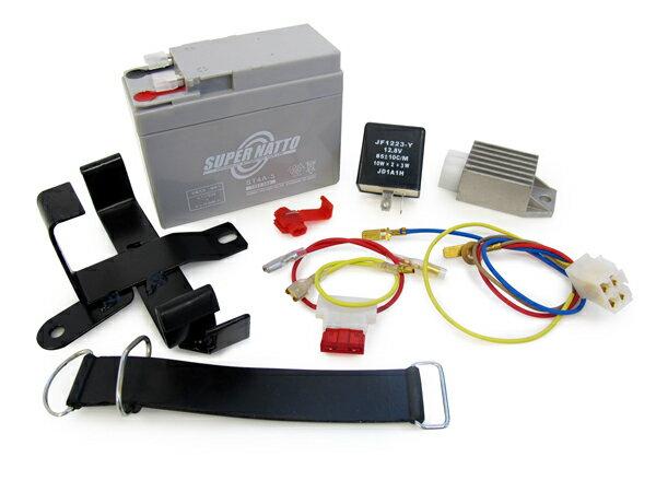 田中商会 TANAKA バッテリー コンバージョンキット モンキー ゴリラ(12V変換キット) ゴリラ モンキー