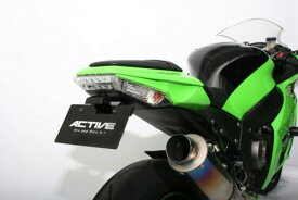ACTIVE アクティブ フェンダーレスキット ZX-10R