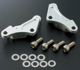 ACTIVE アクティブ キャリパーサポート (brembo製40mm&スタンダードローター径) FZR250 SRX400 SRX600 TZR250