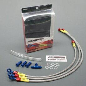 AC PERFORMANCE LINE ACパフォーマンスライン 車種別ボルトオン ブレーキホースキット ニンジャ250 Z250 (2013-)