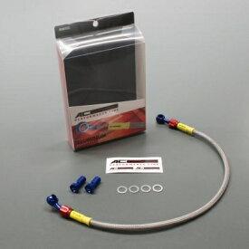 AC PERFORMANCE LINE ACパフォーマンスライン 車種別ボルトオン ブレーキホースキット ホースカラー:クリア XR100モタード XR50モタード