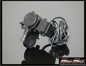 MADMAX マッドマックス シガーソケット&USB電源 DC12V専用