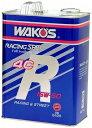 WAKOS 4サイクルオイル ワコーズ 4CR-40 フォーシーアール【5W-40】【4サイクルオイル】