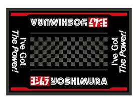 【在庫あり】YOSHIMURA ヨシムラ その他グッズ マルチフロアマット
