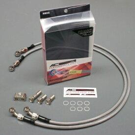 AC PERFORMANCE LINE ACパフォーマンスライン 車種別ボルトオン ブレーキホースキット ホースカラー:クリア GSX250E