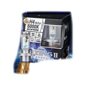【在庫あり】SPHERE LIGHT スフィアライト 各種バルブ LEDヘッドライト ライジング2 H4 Hi/Lo ケルビン:4500K(サンライト)