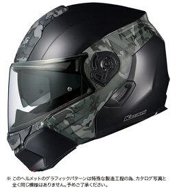 【在庫あり】OGK KABUTO オージーケーカブト システムヘルメット KAZAMI [カザミ] CAMO [カモ] フラットブラック/グレー ヘルメット サイズ:L(59-60cm)