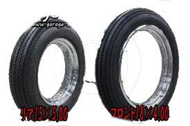 【クーポンが使える!】 ガレージT&F オンロード・アメリカン/クラシック unilli(ユナリ) ビンテージタイヤ 前後セット(18&15インチ) ドラッグスター1100