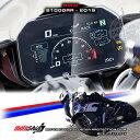 MOTO SKIN モトスキン メータープロテクションフィルム TPUクリスタル S1000R S1000RR