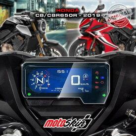 【在庫あり】MOTO SKIN モトスキン その他メーター関連 メータープロテクションフィルム TPUクリスタル CB650R CBR650R