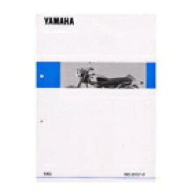 YAMAHA 書籍 ヤマハ オーナーズマニュアル TDR250