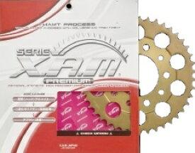 XAM ザム PREMIUMシリーズ リアスプロケット 丁数:45 ENKEI レーシングホイール MARCHE-SINI レーシングホイール(TYPE A/内径76) OZ レーシングホイール YZF-R1