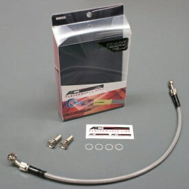 AC PERFORMANCE LINE ACパフォーマンスライン 車種別ボルトオン ブレーキホースキット SV650S SV650 (1999)