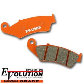 RISE CORPORATION ライズコーポレーション EV-139HD ハイグレード ブレーキパッド