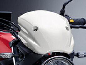 【在庫あり】SUZUKI スズキ スクリーン メーターバイザー カラー:ホワイト SV650 ABS